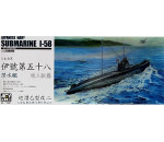 Afv Club SE73507 - Japanese type I-58 submarine