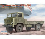 Eastern Express 35133 - GAZ-66V Russian airborne milit. truck