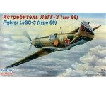 Eastern Express 72211 - LaGG-3 series 66 Russian fighter