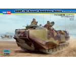 HobbyBoss 82413 - AAVP-7A1 Assault Amphibious Vehicle (w/m