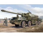 HobbyBoss 85501 - 152mm ShkH DANA vz. 77