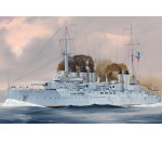 HobbyBoss 86503 - French Navy Pre-Dreadnought Battleship Danton