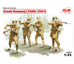ICM 35562 - Greek Evzones (1940-1941) (4 figures)