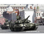 Revell 3190 - Russian Battle Tank T-90