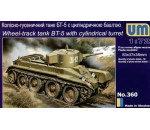 Unimodels UM360 - BT-5 with cylindrical tower Wheel-track Tank