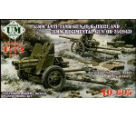Unimodels UM605 - 45mm Antitank gun 19-K (1932) and 76mm Regimental gun OB-25