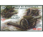 Unimodels UM627 - 3inch (ex Russian) field gun, 1902(late)