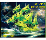 Zvezda 9042 - Flying Dutchman (Ghost Ship)